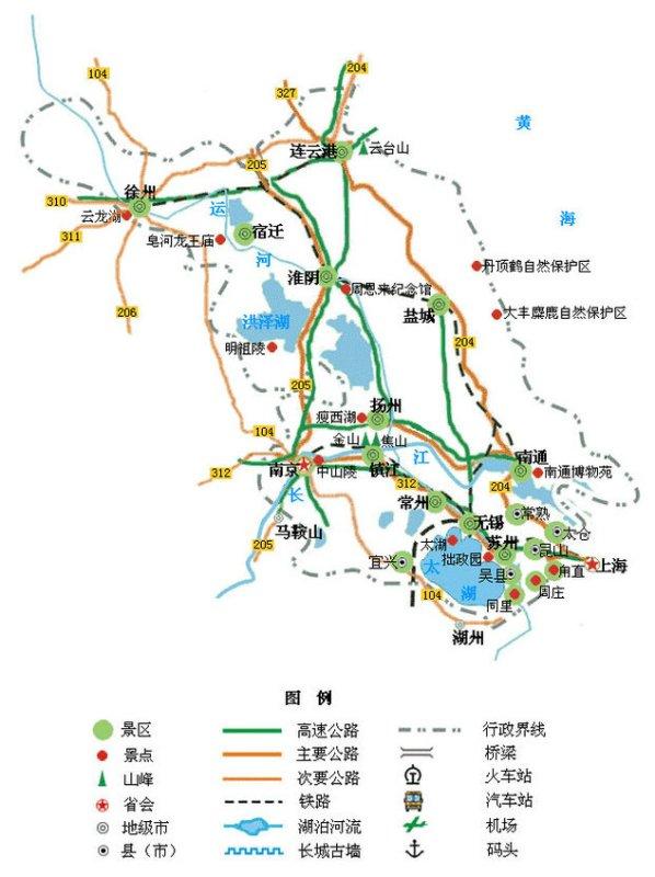 二十一,江苏旅游地图