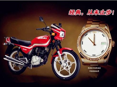 87年摩托车