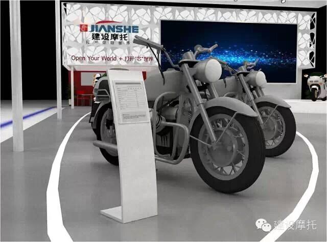 明天,你会不会来 建设摩托携年度十佳车型靓丽